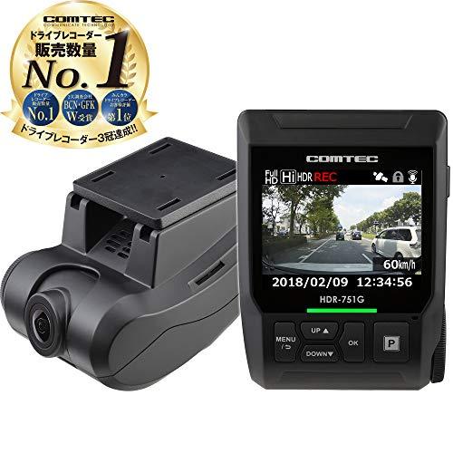 コムテック ドライブレコーダー HDR-751G 200万画素 Full HD 日本製&3年保証 常時録...