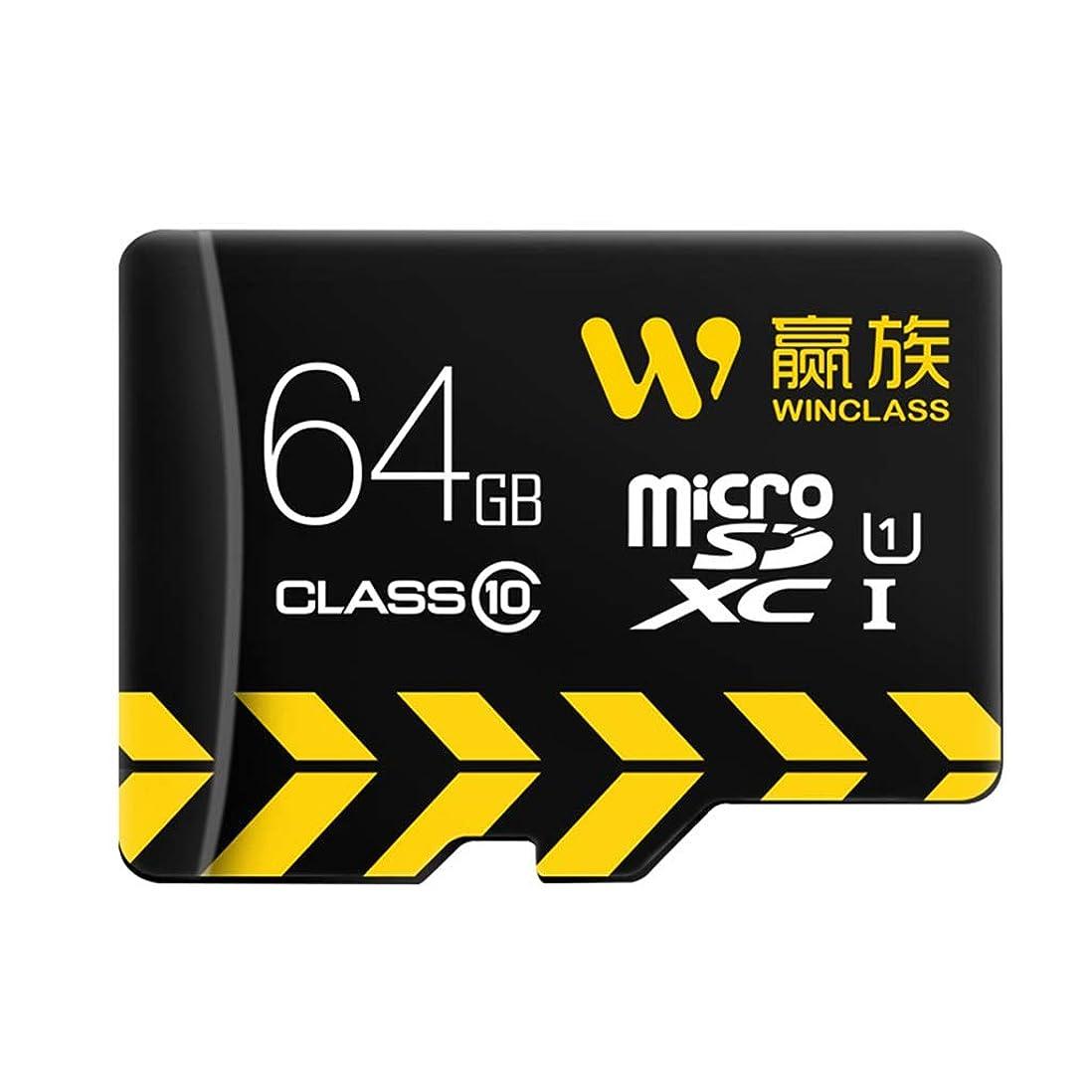 恐れる適切に時々携帯電話のメモリ64グラムカードTfカードマイクロSDカードドライブレコーダー高速メモリカード (サイズ さいず : 64GB)