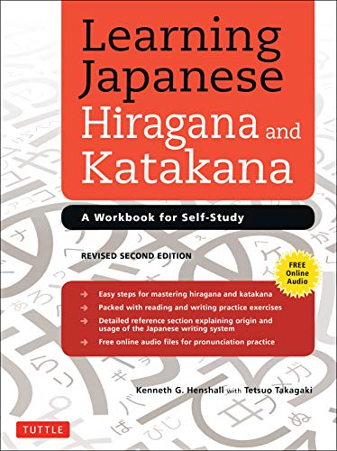 Compare Textbook Prices for Learning Japanese Hiragana and Katakana: A Workbook for Self-Study 2 Edition ISBN 9784805312278 by Henshall, Kenneth G.,Takagaki, Tetsuo