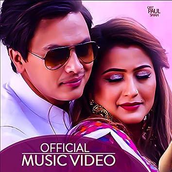 Yastai ho Jiwan Chola (feat. Prem Parkesh Old & Bindu Pariyar)