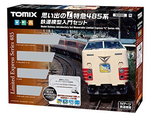 トミーテック TOMIX Nゲージ 思い出のL特急485系 鉄道模型入門セット 90090