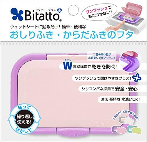 テクセルジャパン ビタット プラス バイオレット 1コ入