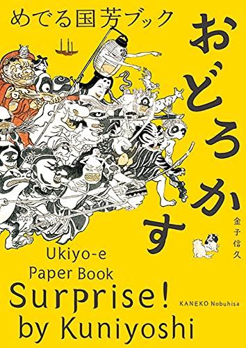 Surprise! by Kuniyoshi: Ukiyo-e Paper Book