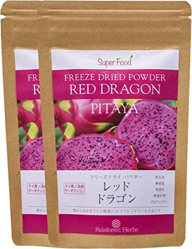 レッドドラゴンフルーツ (ピタヤ) フリーズドライパウダー 60g 2袋(Red Dragon Fruit Freeze Dried Powder : PITAYA) アルミ袋詰め(日本)