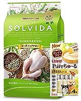 【プレゼント付】ソルビダ グレインフリー チキン 室内飼育体重管理用 5.8kg