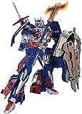 Robot modelo juguetes transformando Transformers Juguetes, Siege War for Cyberton Trilogía Generations War Optimus Prime Action Figura - Edad 8+ Regalos de cumpleaños para niños chicas