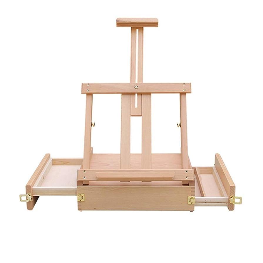 噴水ホットスクラブ木製イーゼル デスクトップ引き出しイーゼル折りたたみデスクトップアートツールボックスアートイーゼルパーフェクト表の装飾 使いやすい (色 : Natural, Size : 42x36x16cm)