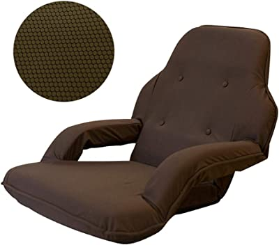 XIAOYAN Lazy Couch with Armrests Foldable Floor Chair for Reading & Playing Games 3-Position