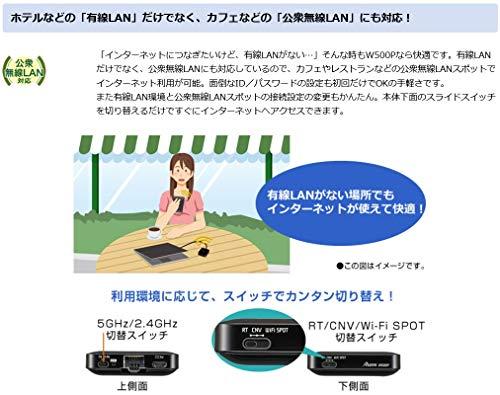日本電気AtermW500P(ブラック)PA-W500P-B