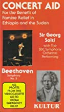 Beethoven: Symphony No. 5 (Concert Aid: For the Benefit of Famine Relief in Ethiopia and Sudan)