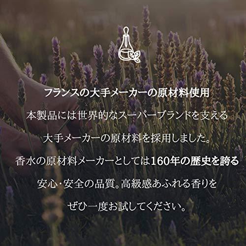 KOKOBIアロマオイルエッセンシャルオイルラベンダーイランイラングレープフルーツユーカリレモン加湿器アロマディフューザー加湿器用お試しセット10ml×5本セットフランス香料名門産アロマオイル