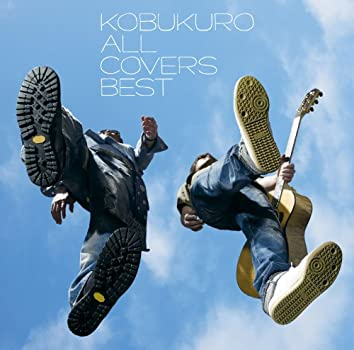ALL COVERS BEST
