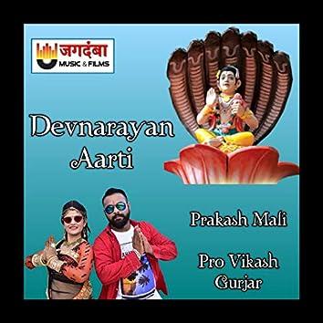 Devnarayan Aarti