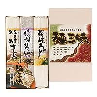 麺三昧 MELN-75【30個セット】