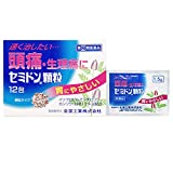 【指定第2類医薬品】セミドン顆粒 12包