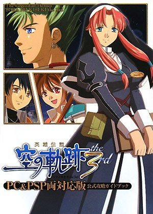 Kiseki the 3rd PC & PSP Compatible with both Official Strategy Guide Book The Legend of Heroes Sora