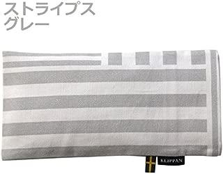 クリッパン KLIPPAN 麦のアイピロー ラベンダー (ストライプス グレー)