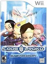 Code Lyoko - Quest for Infinity - Nintendo Wii