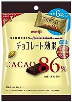 明治 チョコレート効果86% 小袋6枚入り 30g ×10袋