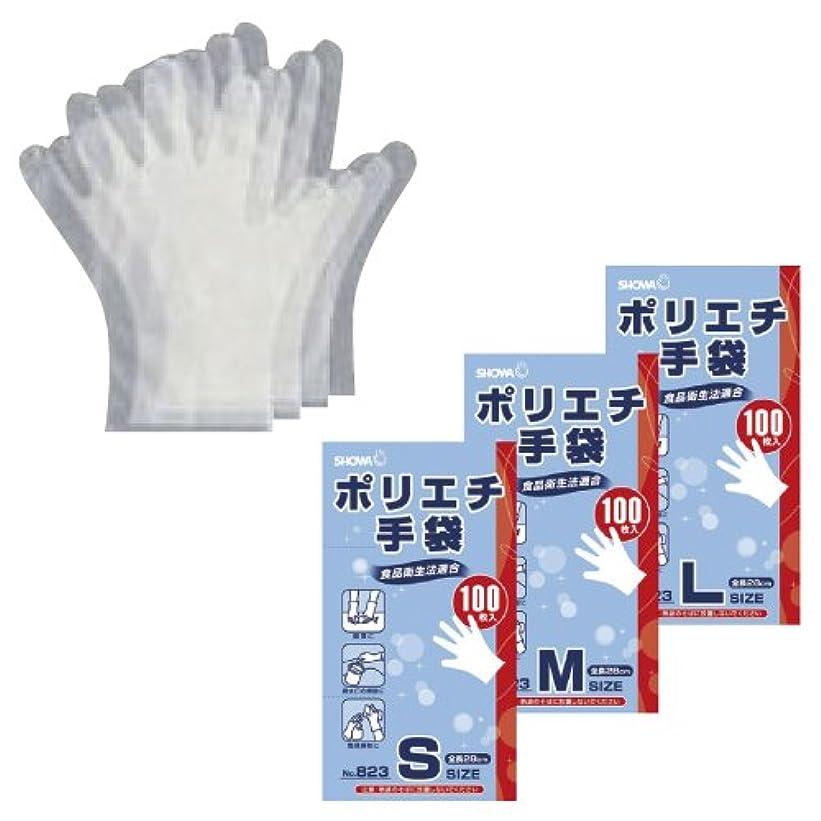 幾何学戦争虚弱ポリエチ手袋(半透明) NO.823(L)100????????????(23-7247-02)