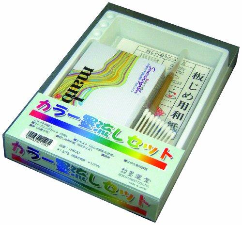 Bokuun-do conjunto de livros didáticos de cor constante com 15630 (importação do Japão)