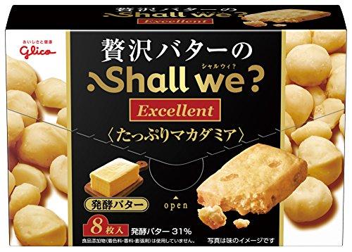 江崎グリコ シャルウィ?エクセレント 発酵バター 8枚×5個 クッキー(ビスケット)