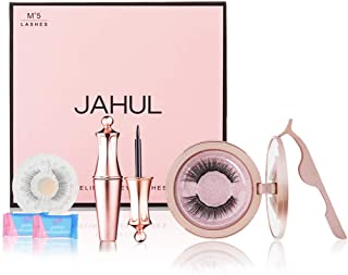 Magnetic Eyelash Kit, 2019 Upgraded Magnetic Eyeliner and lashes, Waterproof Smooth Liquid Eyeliner and Multi Styles Reusable Magnetic lashes  with Rose Golden Lash Applicator