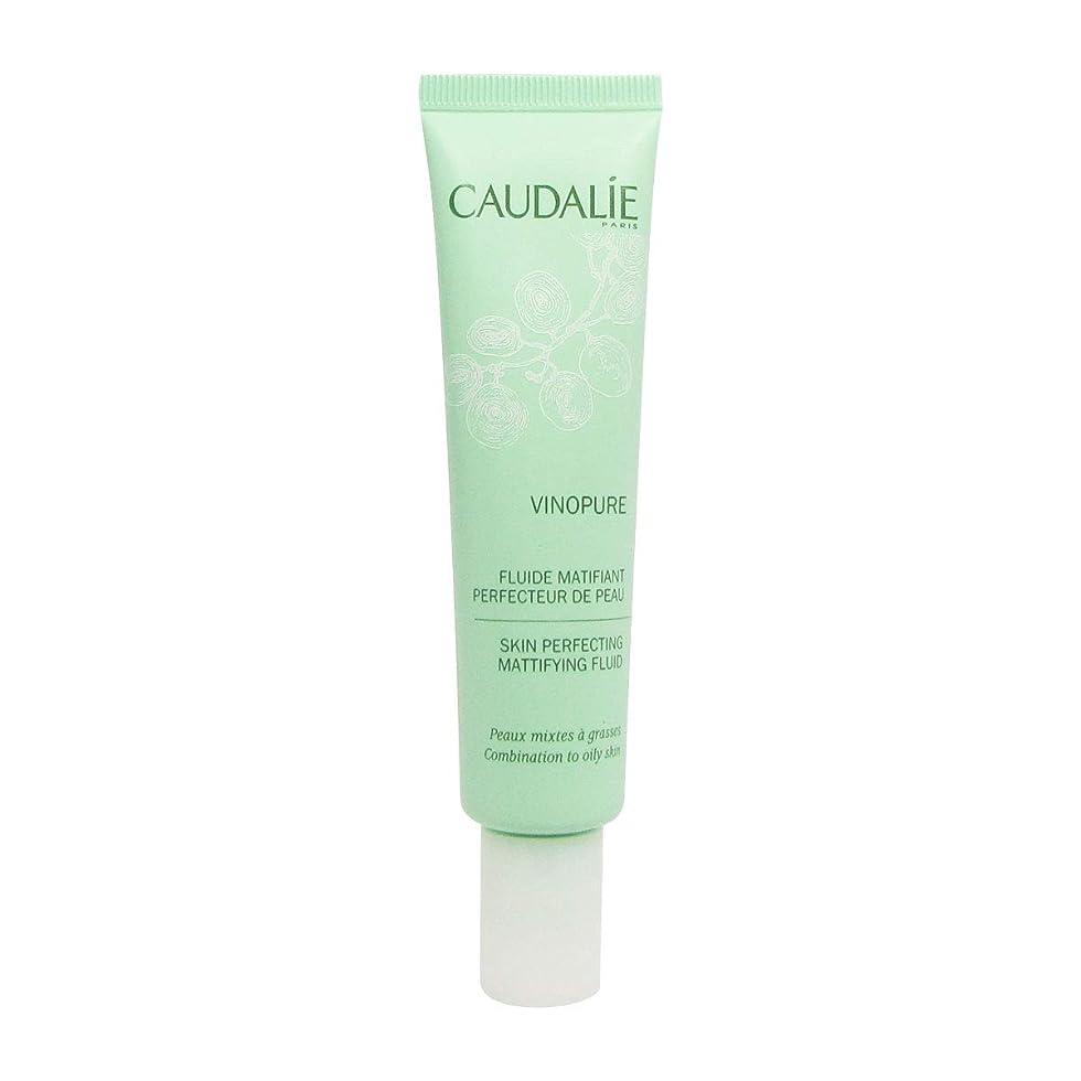 にはまってゼロ参照Caudalie Vinopure Skin Perfecting Fluid 40 Ml [並行輸入品]