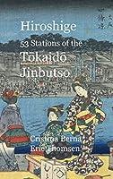 Hiroshige 53 Stations of the Tōkaidō Jinbutso: Hardcover
