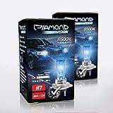 2x H7 55W 12V Diamond Vision Xenon Look Effekt...