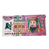 50 piezas de papel chino Joss Ancestor Money Heaven Bank Notas para quemar para funerales Hell Bank Note papel dinero (28 x 14 cm)