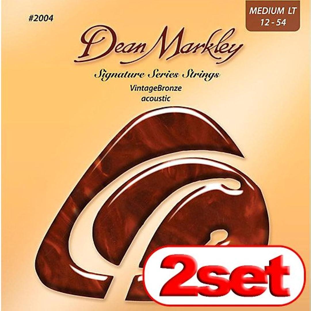 前者怒りにやにや【2セット】 Dean Markley 2004 Vintage Bronze Medium Light(12-54) ディーンマークレイ アコースティックギター弦 【国内正規品】