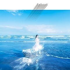 宮川愛李「Reboot」の歌詞を収録したCDジャケット画像