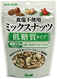 正栄食品工業 食塩不使用ミックスナッツ 〈低糖質タイプ〉 1セット(2袋)