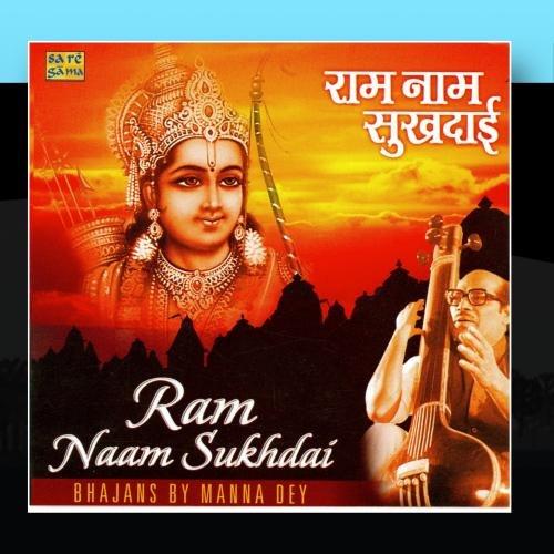 Ram Naam Sukhdai :Manna Dey : Bhajans