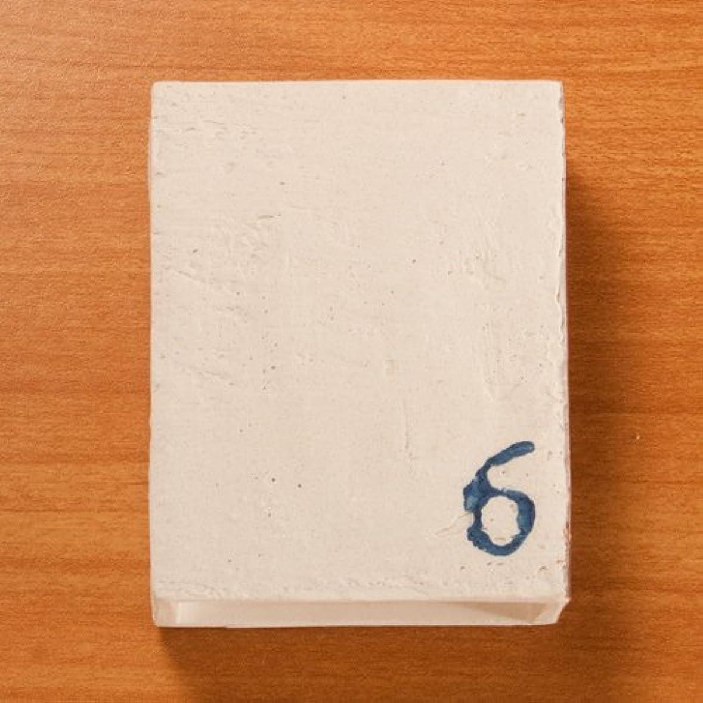 派手フェリー土陶のマッチ箱 #06