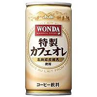 ワンダ 特製カフェオレ [缶] 185g x 30本[ケース販売][アサヒ飲料/国産/コーヒー]