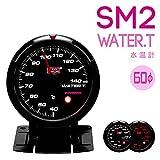 オートゲージ SM2-430シリーズ 水温計 60φ AUTOGAUGE【SM2-水温】