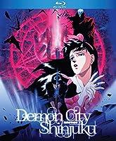 Demon City Shinjuku Blu-ray