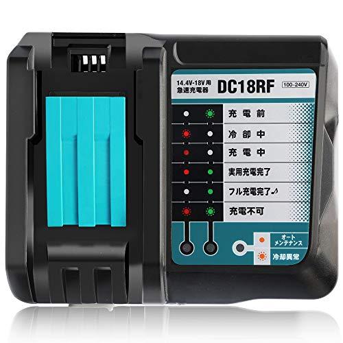 Ybang マキタ 充電器 DC18RF 14.4V-18V 用 互換品 14.4V/18Vリチウムイオンバッテリ用 USB端子 搭載 スマホ等 充電用USBポート付 スマホ 充電可能 マキタ 電池 BL1430 BL1440 BL1450 BL1460