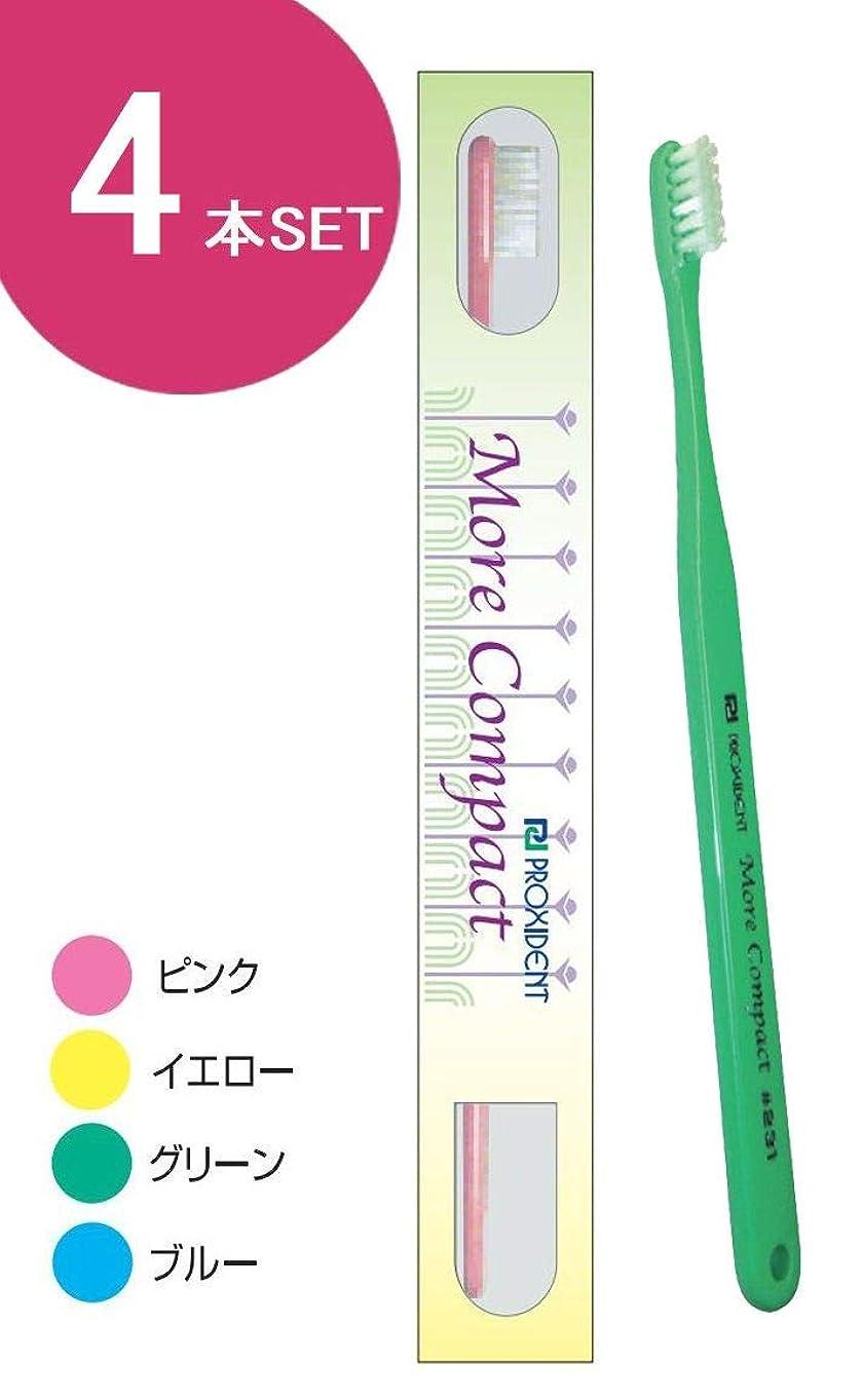 野望グラス縞模様のプローデント プロキシデント モアコンパクト 歯ブラシ #231 小学生低学年~成人 (4本)