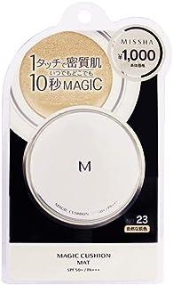 ミシャ M クッション ファンデーション(マット)No.23(自然な肌色) 15g