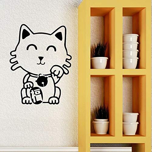 mlpnko Katze Wandtattoo Amulett Maskottchen Japanisches Amulett Vinyl Aufkleber Shop Wohnzimmer Dekoration niedlichen Wandbild 42X54cm