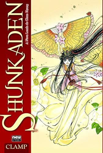Shunkaden
