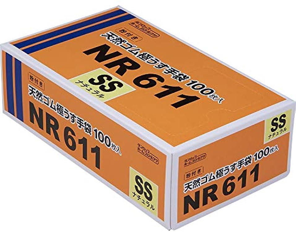 コンソール花婿午後【ダンロップ】粉付天然ゴム極うす手袋ナチュラル(20箱入)NR611 (1ケース, SSサイズ)