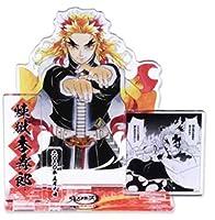 鬼滅の刃 煉獄杏寿郎 ジオラマフィギュア