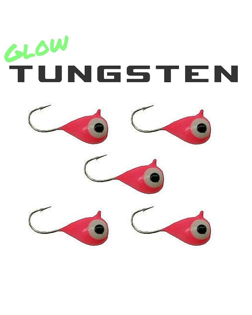 Kenders (5 Pack Tungsten Jig - Bright Pink Glow