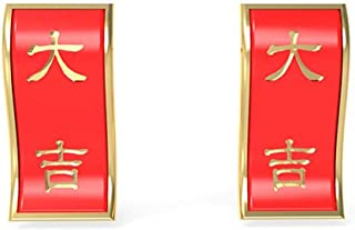 ZHH Earring Jewelry Ladies 18K Gold Chinese Character Stud Taiji Gift Not Allergic Wave,Red,510mm