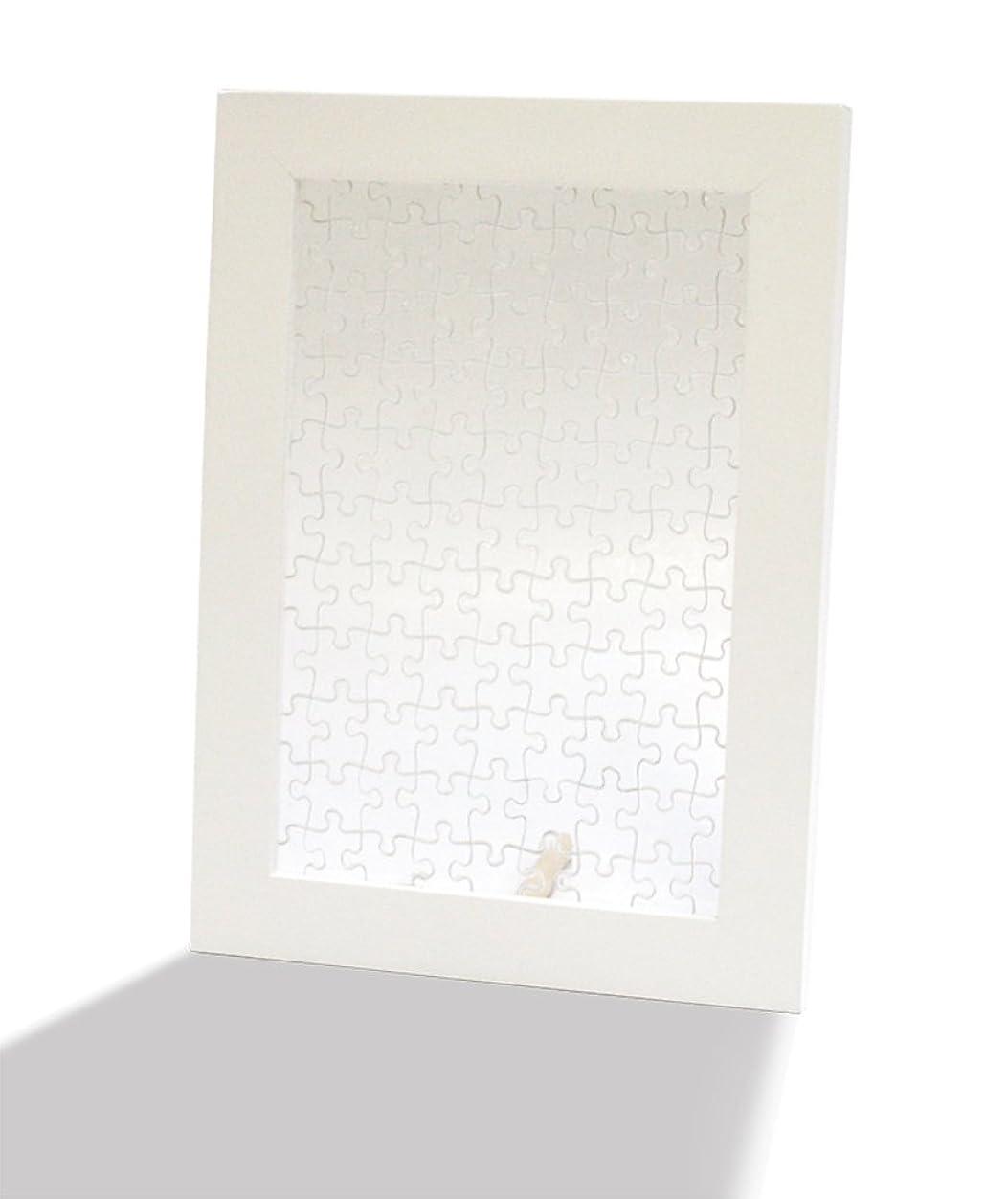 ホバート彼はチャット木製パズルフレーム プリズムアートプチ専用 ホワイト (10x14.7cm)