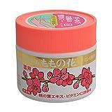 【オリヂナル】ももの花薬用ハンドクリーム(医薬部外品) 70g ×3個セット